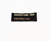woven_label_4